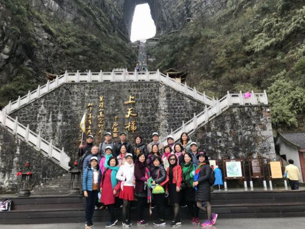 Đoàn thăm Trương Gia Giới, PHCT