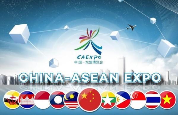 HỘI CHỢ ASIAN CAEXPO 17 - NAM NINH 2020